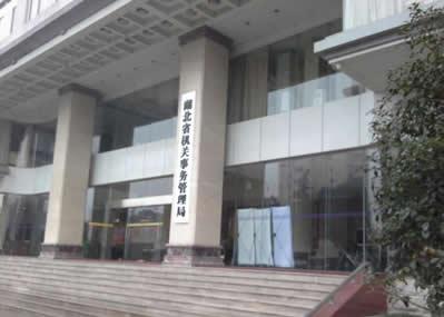 湖北省机关事务局千赢国际娱乐客服系统改造后稳定运行。